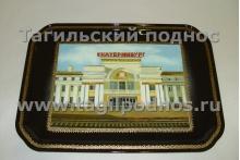 Ж/д вокзал, Екатеринбург