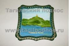 Нижний Тагил, Лисья гора
